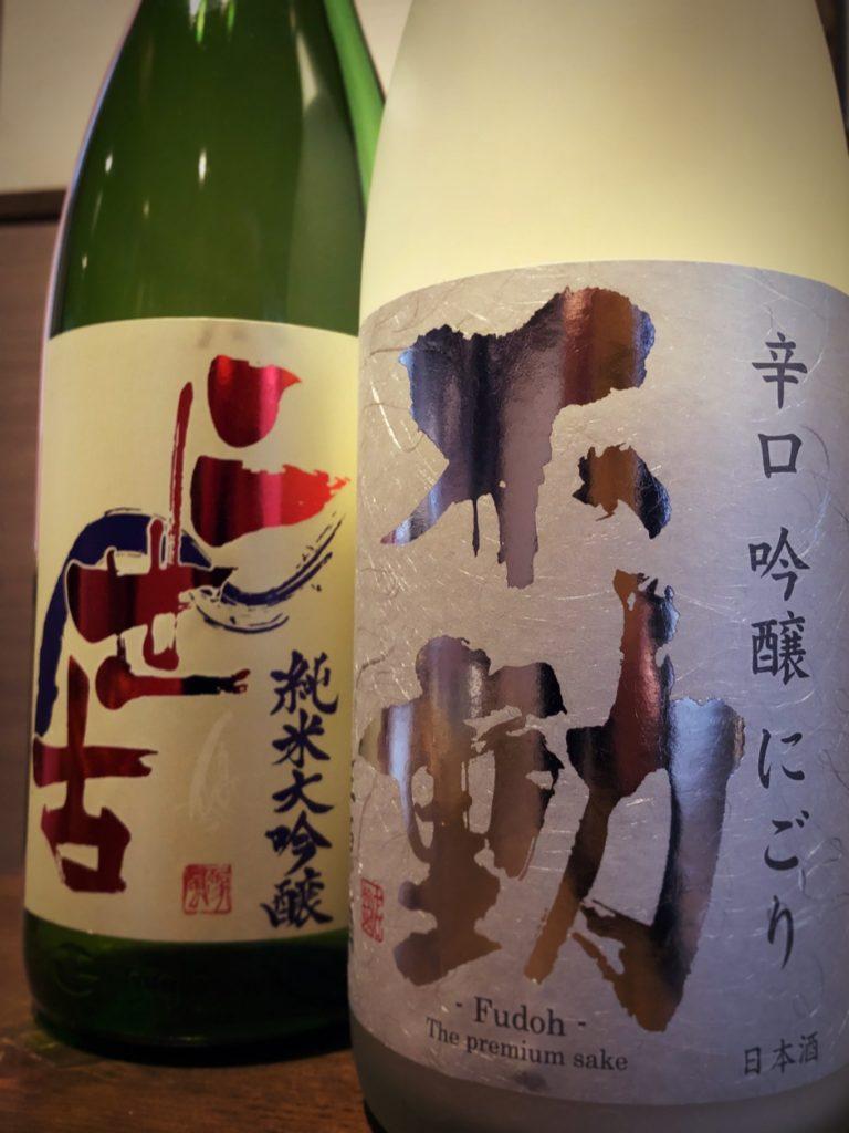 NEW!日本酒